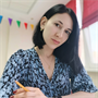 Гаяне Гегамовна